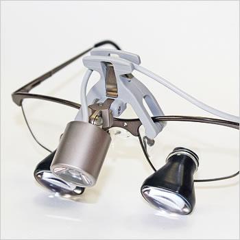 ExamVision pince universelle pour lumière